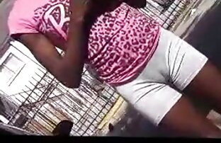 Pizsama, Haj sex videok erett